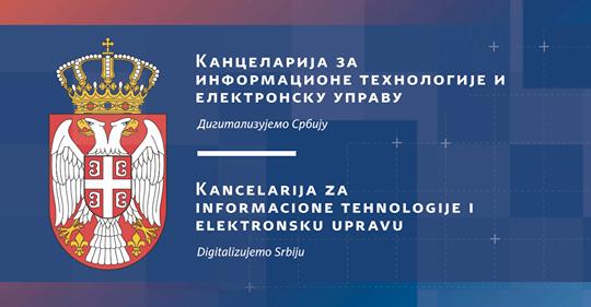 Kancelarija za informacione tehnologije i elektronsku upravu Republike Srbije